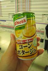 corn soup from a vending machine
