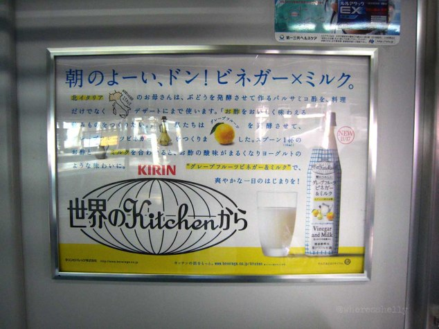Interesting ad on the Tokyo train